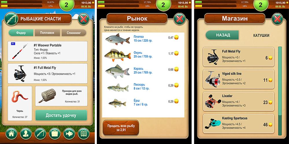 Крутой рыбак!   Реальная рыбалка на русском!